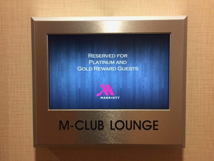 Marriott Westminster M Club Lounge
