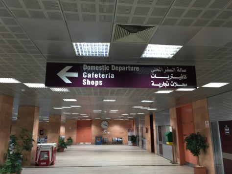 Luxor Airport Directions