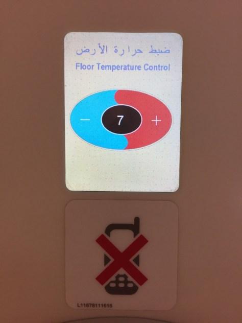 Emirates Spa Bathroom Heated Floors