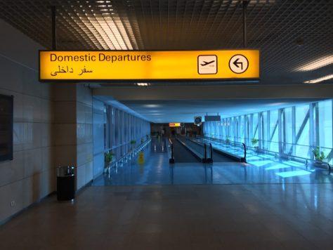 Empty EgyptAir Terminal