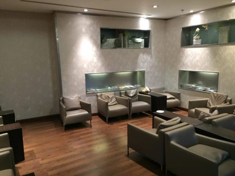 EgyptAir Lounge, Cairo