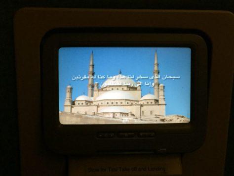 EgyptAir Prayer
