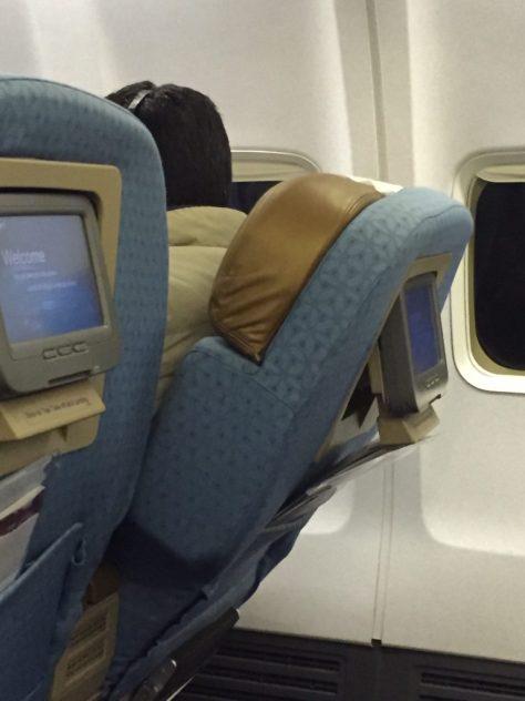 EgyptAir Recline