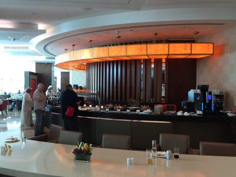 Emirates Lounge Bar