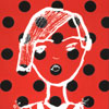Amazing cover art by Lisa Smolkin.