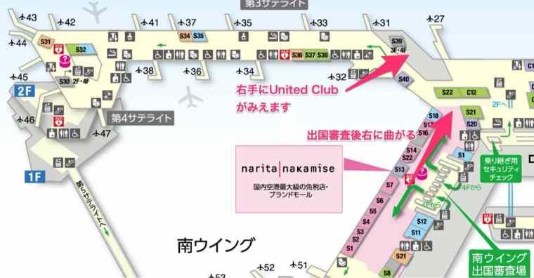 ユナイテッドクラブ案内図