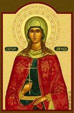 Sainte Larissa