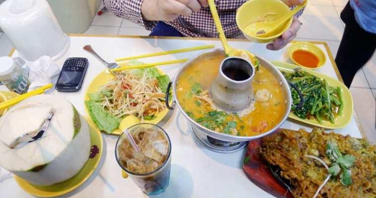 Mini Bangkok Hong Kong   Kowloon City 小曼谷泰國美食 九龍城
