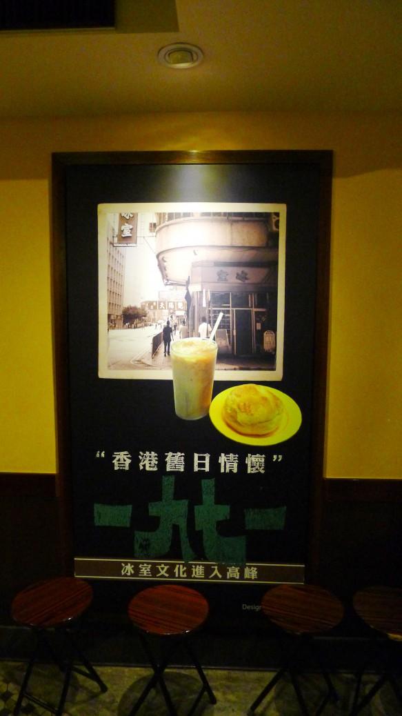 Starbucks Hong Kong Central Dundell St Vintage bing sutt nomss.com instanomss
