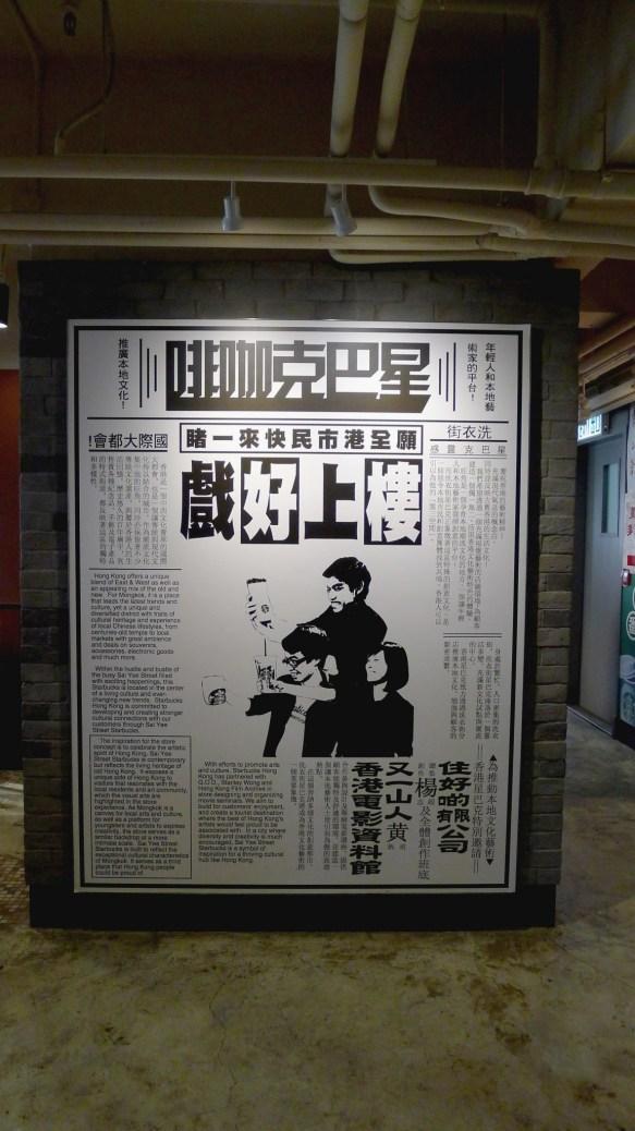 Starbucks Hong Kong Mong Kong Vintage nomss