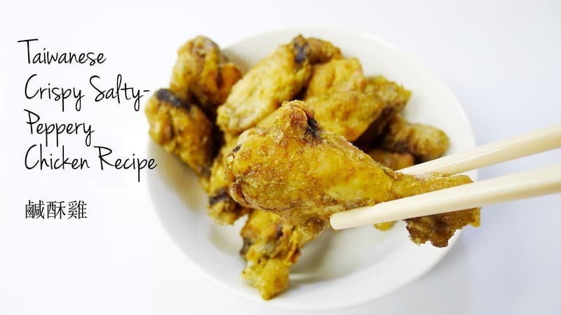 Baked Taiwanese Crispy Salty Peppery Chicken Recipe Instanomss Nomss Food Photography Travel Lifestyle Canada 鹹酥雞