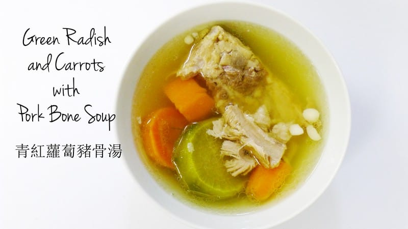 Green Radish and Carrots with Pork Bone Soup Chinese Recipe Instanomss Nomss Food Photography Travel Lifestyle Canada