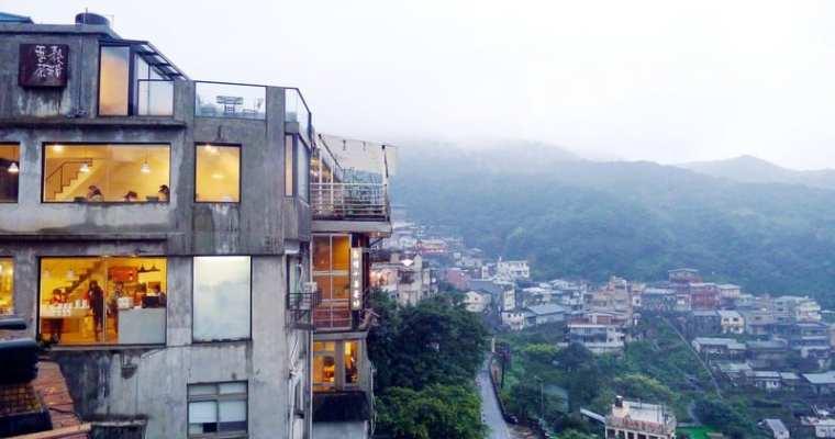Jiu Fen Taiwan Guide   What You Need To Know 九份瑞芳區台灣 Rui Fang
