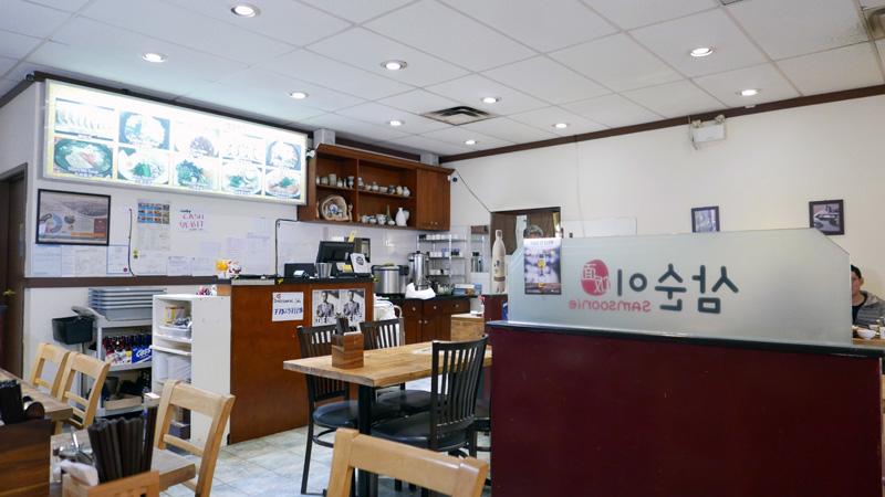 samsoonie noodles and rice richmond korean restaurant. Black Bedroom Furniture Sets. Home Design Ideas