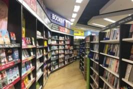 Onde Comprar Livros em Londres