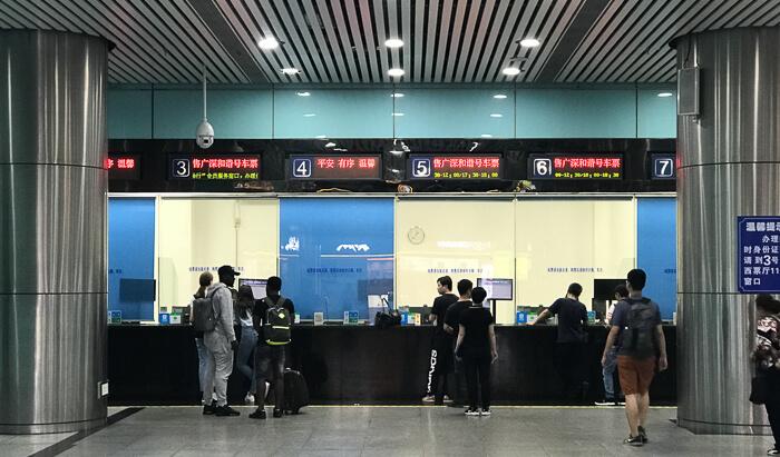 trens na china