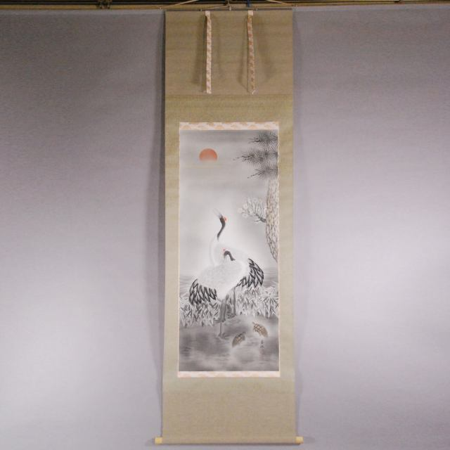 b0010 The Combination of Pine, Bamboo, Plum Trees, Cranes and Turtles / Sourin Fujishima 001