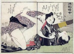 Artist: Shigenobu Yanagawa / Title: Man and Woman Making Love