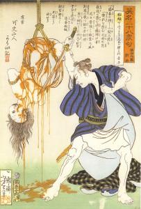 Muzan-e / Artist: Yoshitoshi Tsukioka / Title: Yoshitoshi Series Eimei nijuuhasshuku (Twenty-eight famous murders with verse)