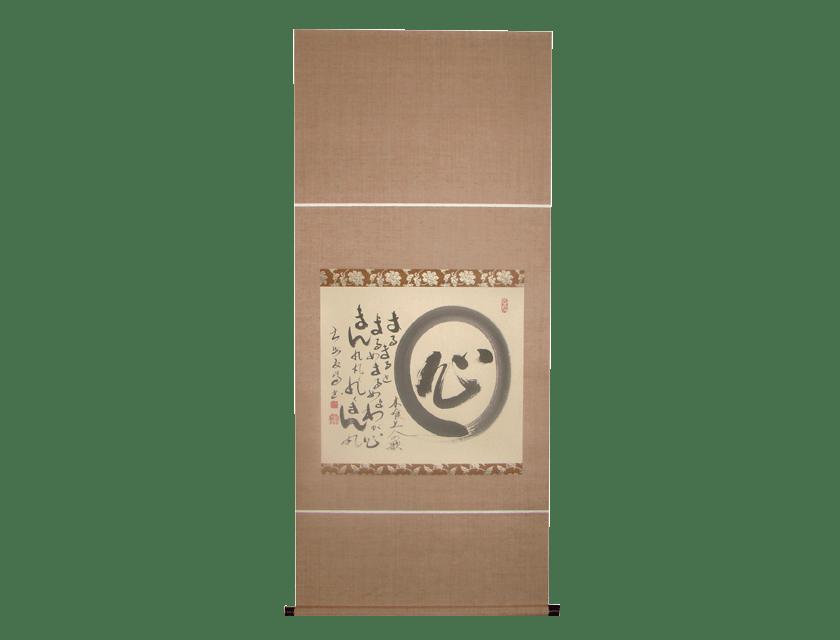 Zen art & calligraphy Yuhou Takahashi