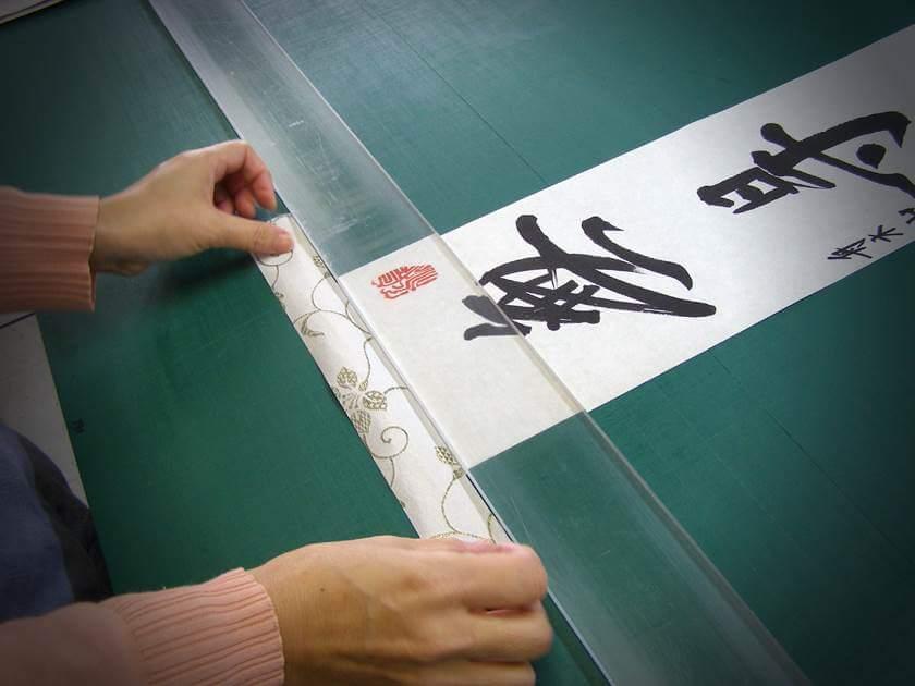 Tsukemawashi Fabric