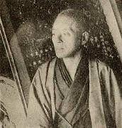 Shounen Suzuki Japanese style painter