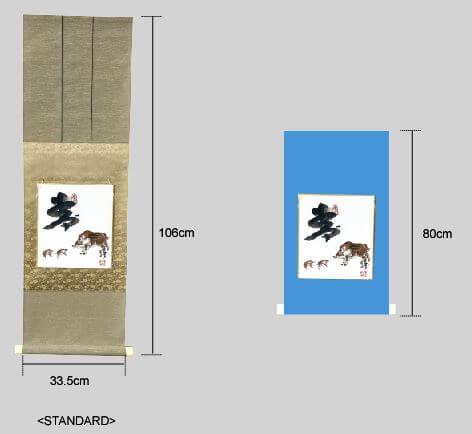 Custom Made Shikishi-gake