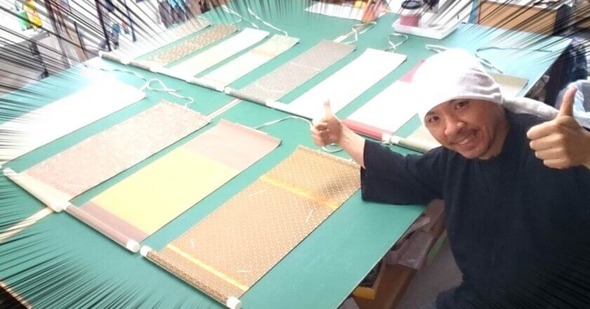 Special Orders for Production of Tanzaku-Gake Scrolls (Strips Hangings) from a Painter in Spain
