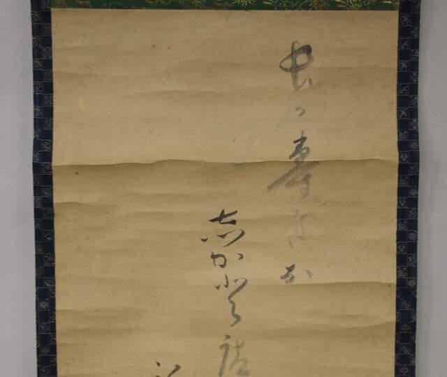 Kakejiku Hanging Sroll Restoration Order from a Gallery in Germany