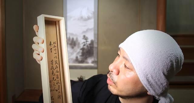 古い桐箱の蓋に書かれた箱書を残すにはどうしたら良いか?