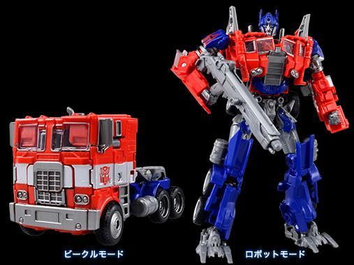 Al's Top 15 Transformers Win of the Year - 11 b
