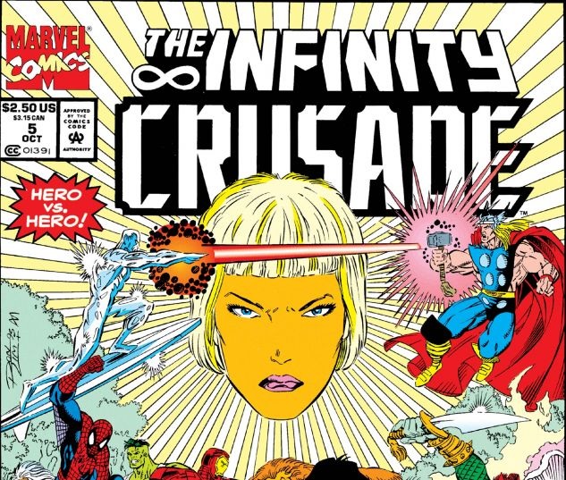 Near Mint – The Infinity Crusade