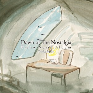 Tia Rungray-dawn of the nostalgia jacket