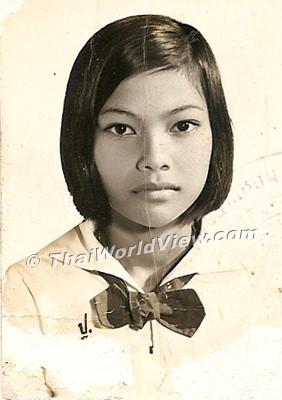 Thai Pupil