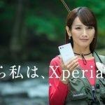 エクスペリア(Xperia)のCMで釣りをする女性は誰?ロケ地についても!