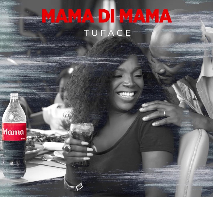 DOWNLOAD MUSIC: 2Baba – Mama Di Mama (mp3)