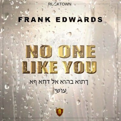Frank Edwards – No One Like You (Mp3 Download)