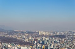 From the top of N Seoul Tower