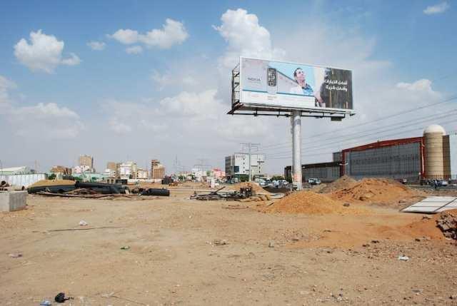 khartoum1