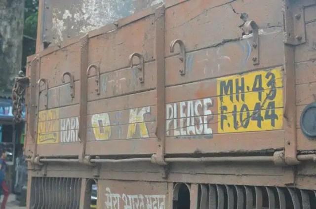 Horn ok please - Mumbai, India
