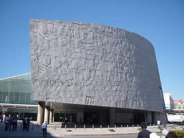 Bibliotheca Alexandrina - Alessandria, Egitto