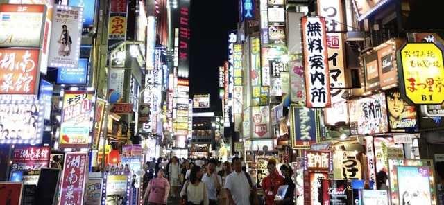 Shinjuku - Tokyo, Giappone