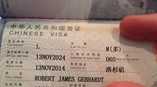 Visto per 10 anni - Cina