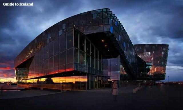 Islanda, alla scoperta di Reykjavík - Harpa