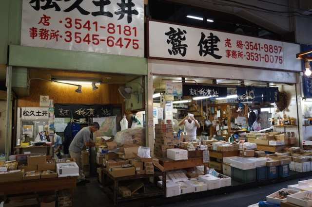 Tsukiji - Tokyo, Giappone