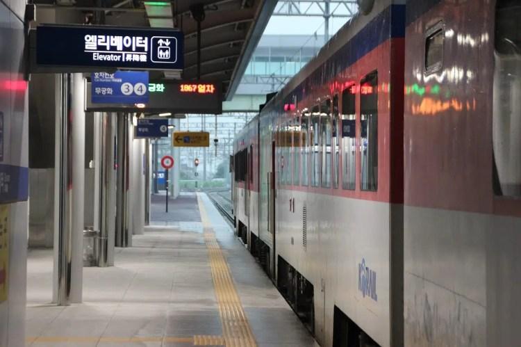 treni in corea del sud
