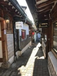 Buckhon Village