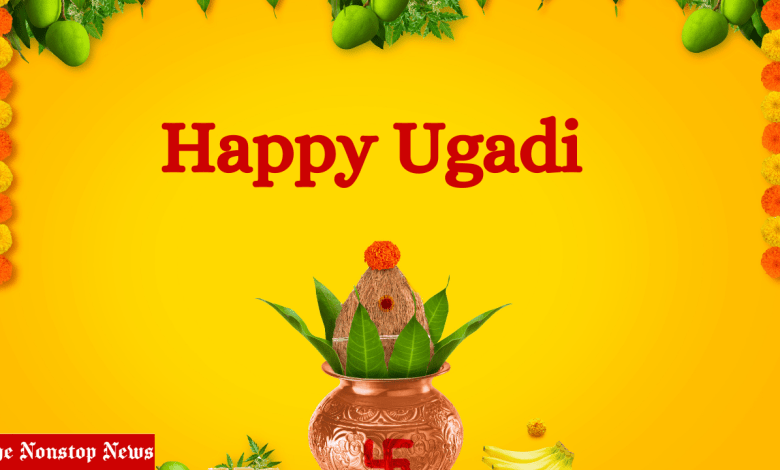 Happy Ugadi 2021 Wishes to share with Boss, Husband, Wife, Sister, and Brother on this Telugu and Kannada New Year