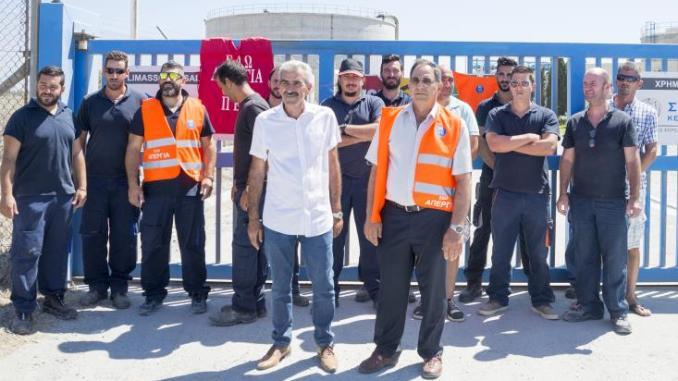 Σε επ' αόριστον απεργία κατήλθαν οι εργαζόμενοι στο σταθμό αφαλάτωσης Επισκοπής