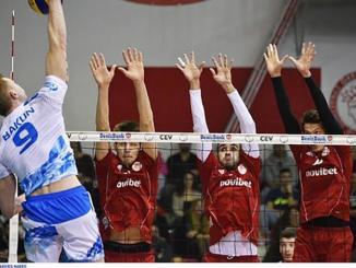 Volleyball Tournament'